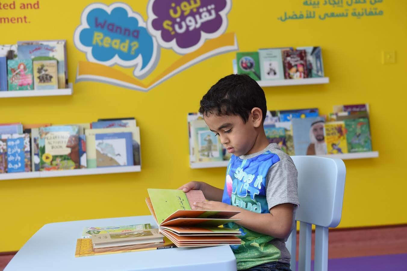 المول في المركز التجاري العالمي أبوظبي يحتفل بعام الخير