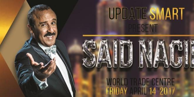عرض الكوميدي و الممثل المغربي سعيد الناصري في دبي