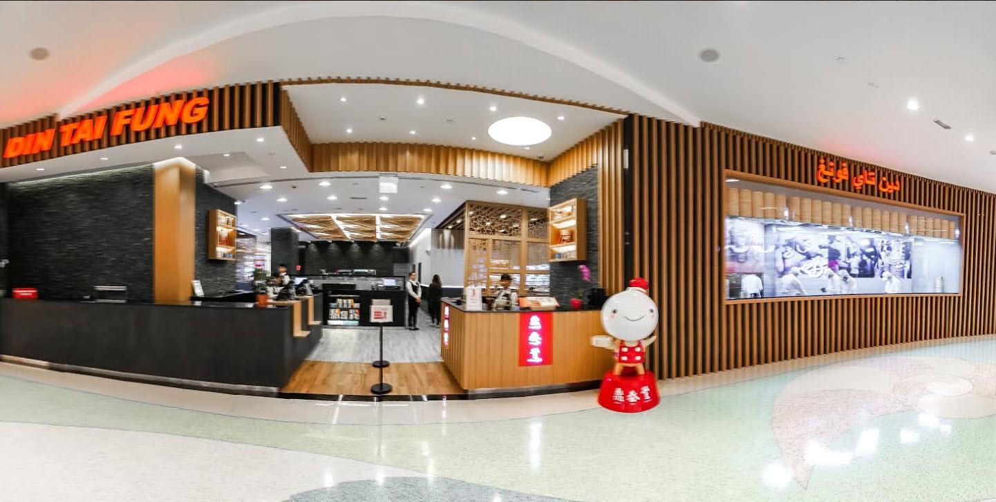 Photo of مطعم دين تاي فونغ يفتتح فرعاً له في مركز الغرير