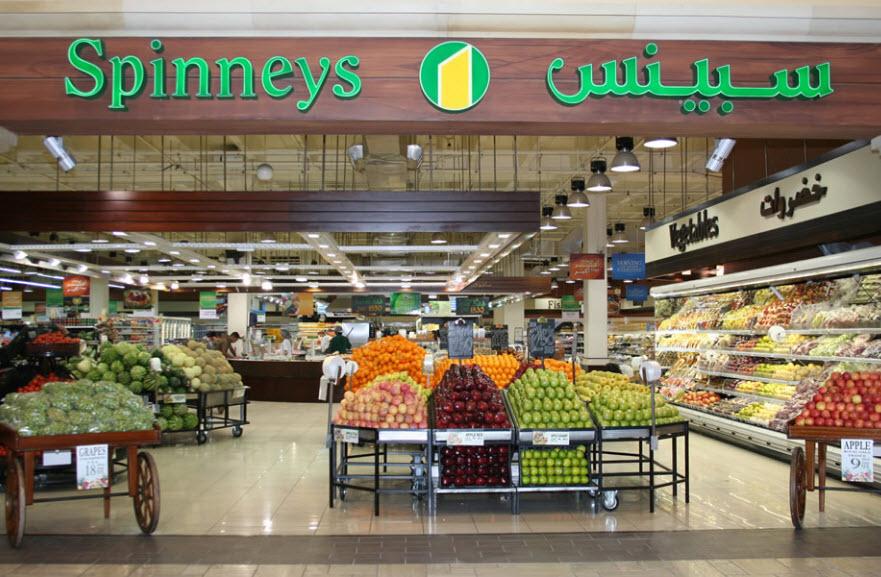 Photo of سبينس يستعد لإفتتاح متجراً جديداً في ميرا تاون سنتر