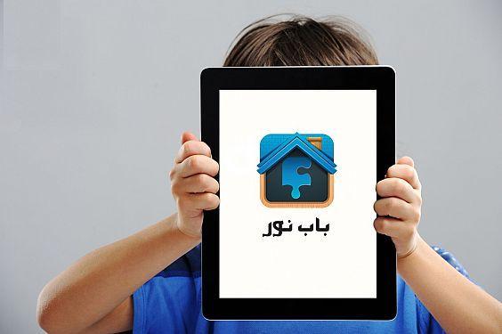 Photo of الإمارات تطلق أول تطبيق للمصابين بالتوحد