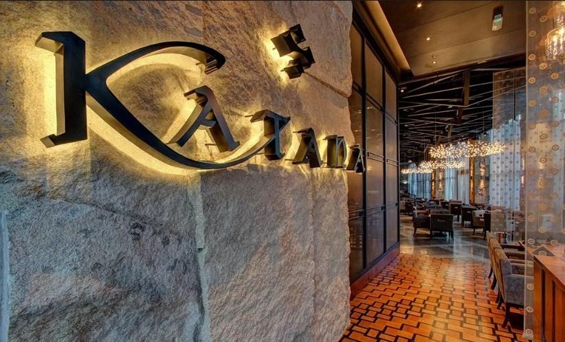 مطعم كاتانا للمأكولات اليابانية في دبي