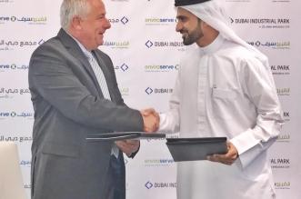 إنفايروسيرف الإمارات تطلق أكبر منشأة متكاملة لإعادة تدوير النفايات الإلكترونية في العالم بدبي