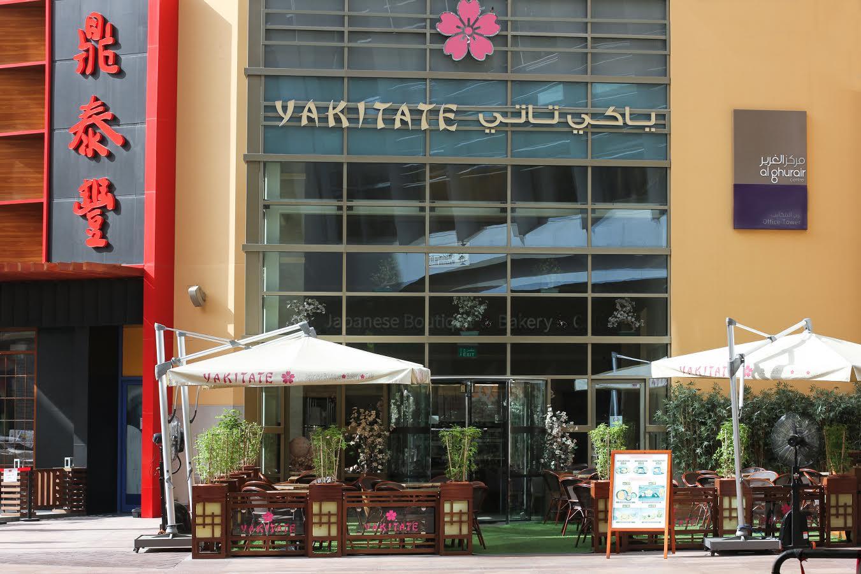 مركز الغرير دبي يفتتح بوليفارد المطاعم