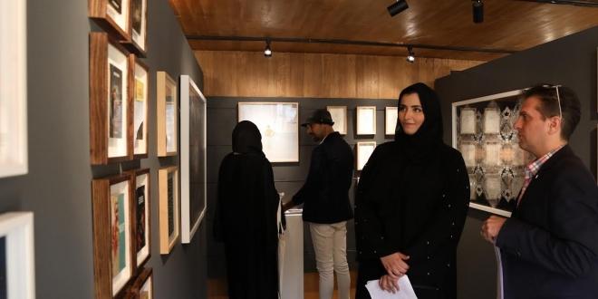 معرض 421 يستضيف أسبوع الفنون 2017