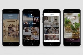 مجموعة إعمار تطلق خمسة تطبيقات إلكترونية جديدة