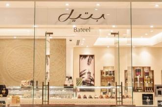 بتيل تفتتح متجرها الجديد الذي طاله انتظاره في مول الإمارات
