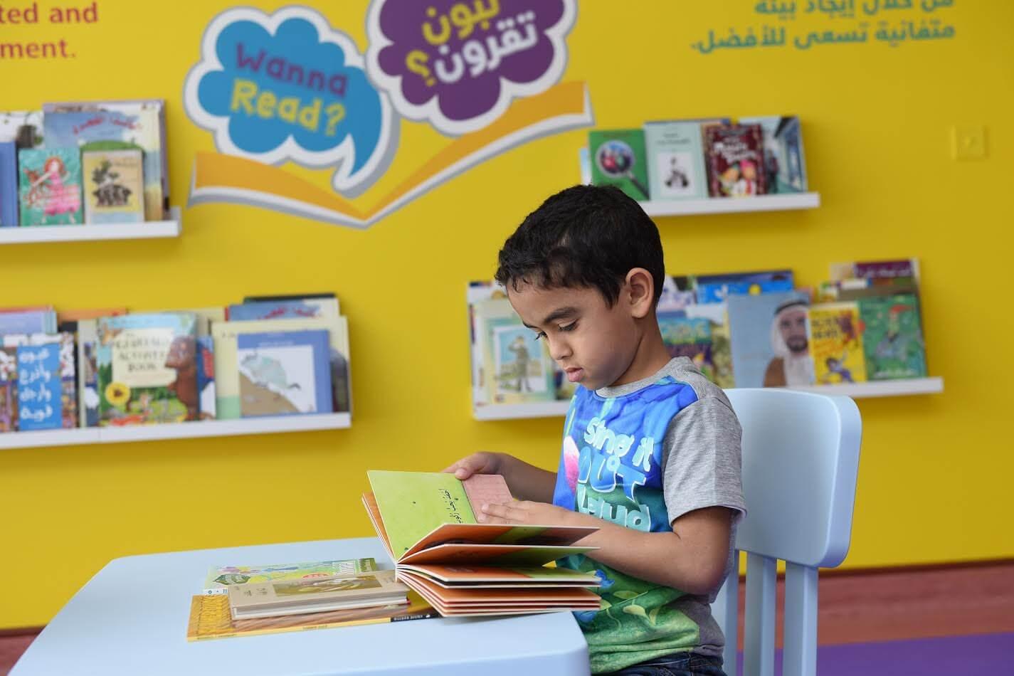Photo of أبوظبي تستضيف فعاليات مهرجان القراءة الخيري 2017