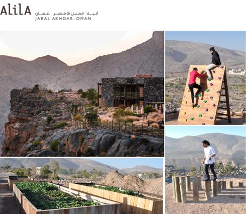 فندق أليلا الجبل الأخضر في عمان
