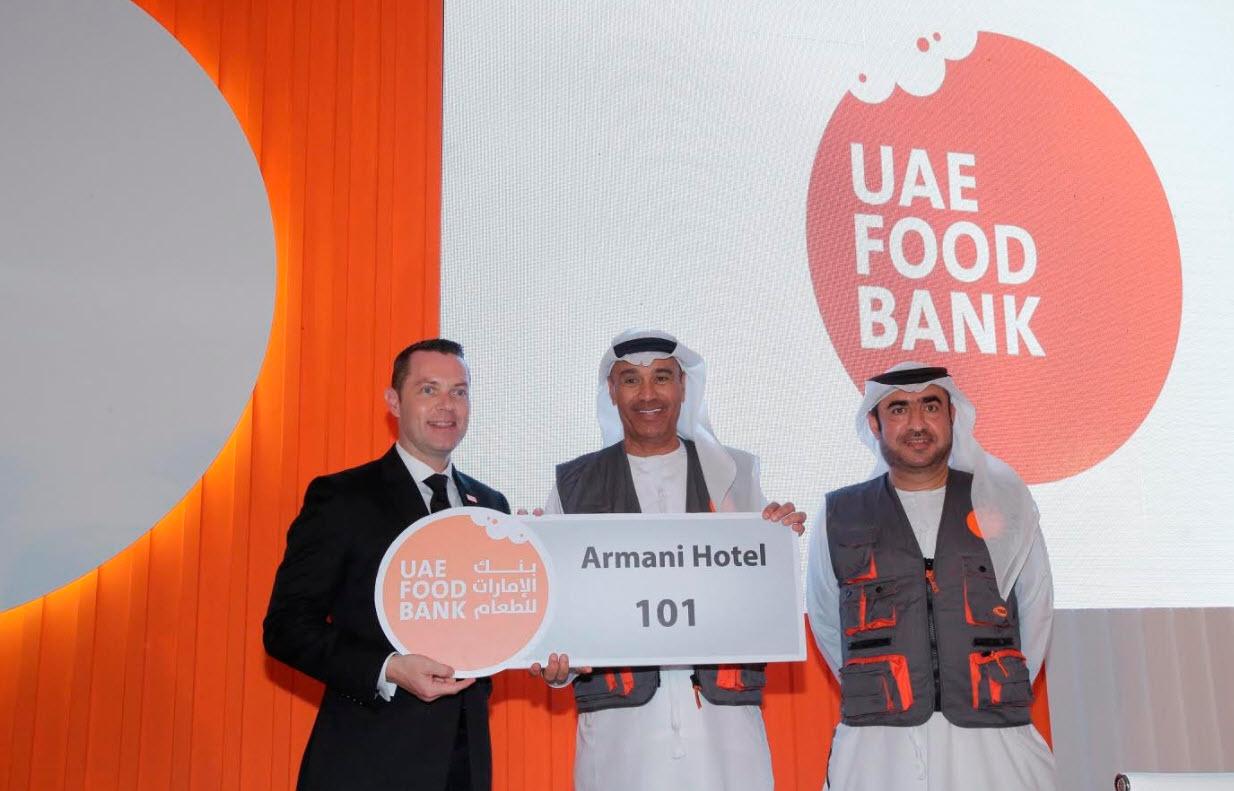 فندق أرماني دبي يدعم مبادرة بنك الإمارات للطعام