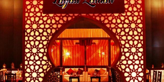 مجلس ليالي زمان في فندق لو ميريديان دبي