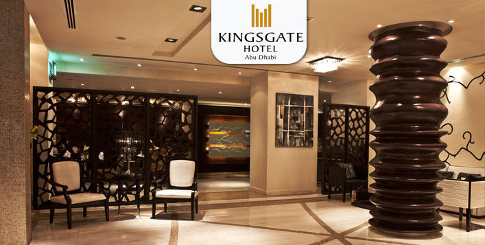 عروض رمضان في فندق كينجز جيت أبوظبي