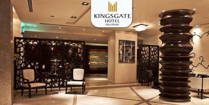 Photo of فندق كينجز جيت أبوظبي يستقبل رمضان بعروض مميزة
