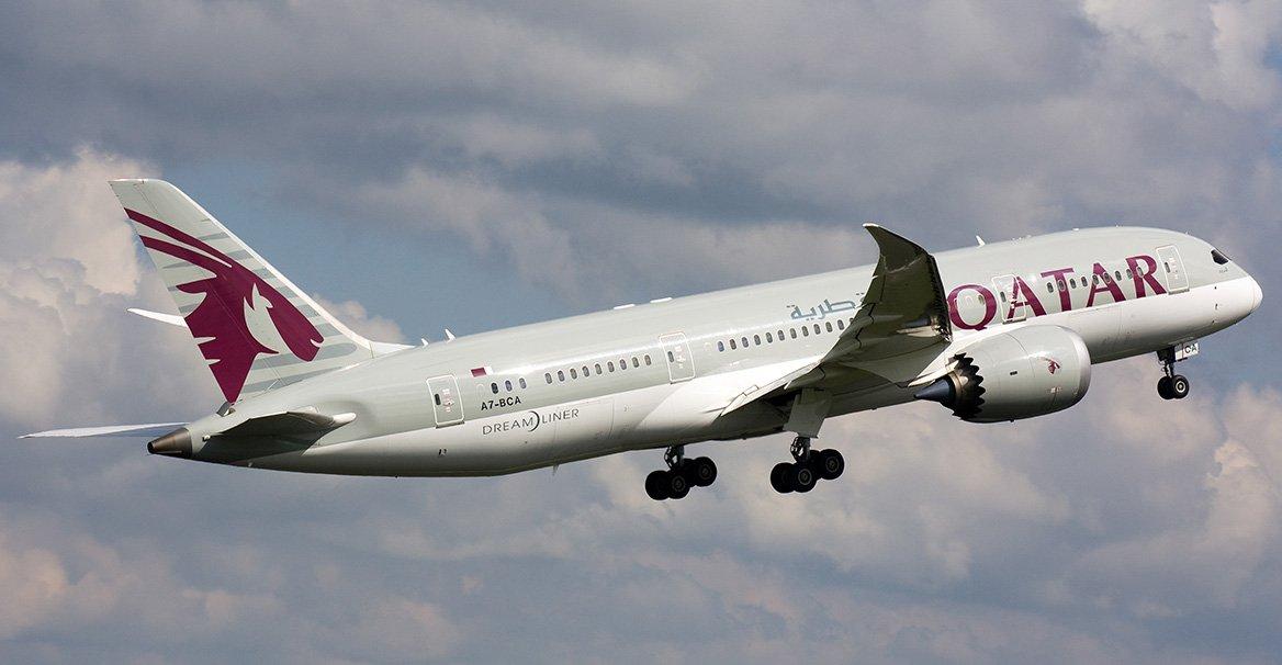 أحدث عروض الخطوط الجوية القطرية على أسعار تذاكر الدرجة الأولى ودرجة رجال الأعمال