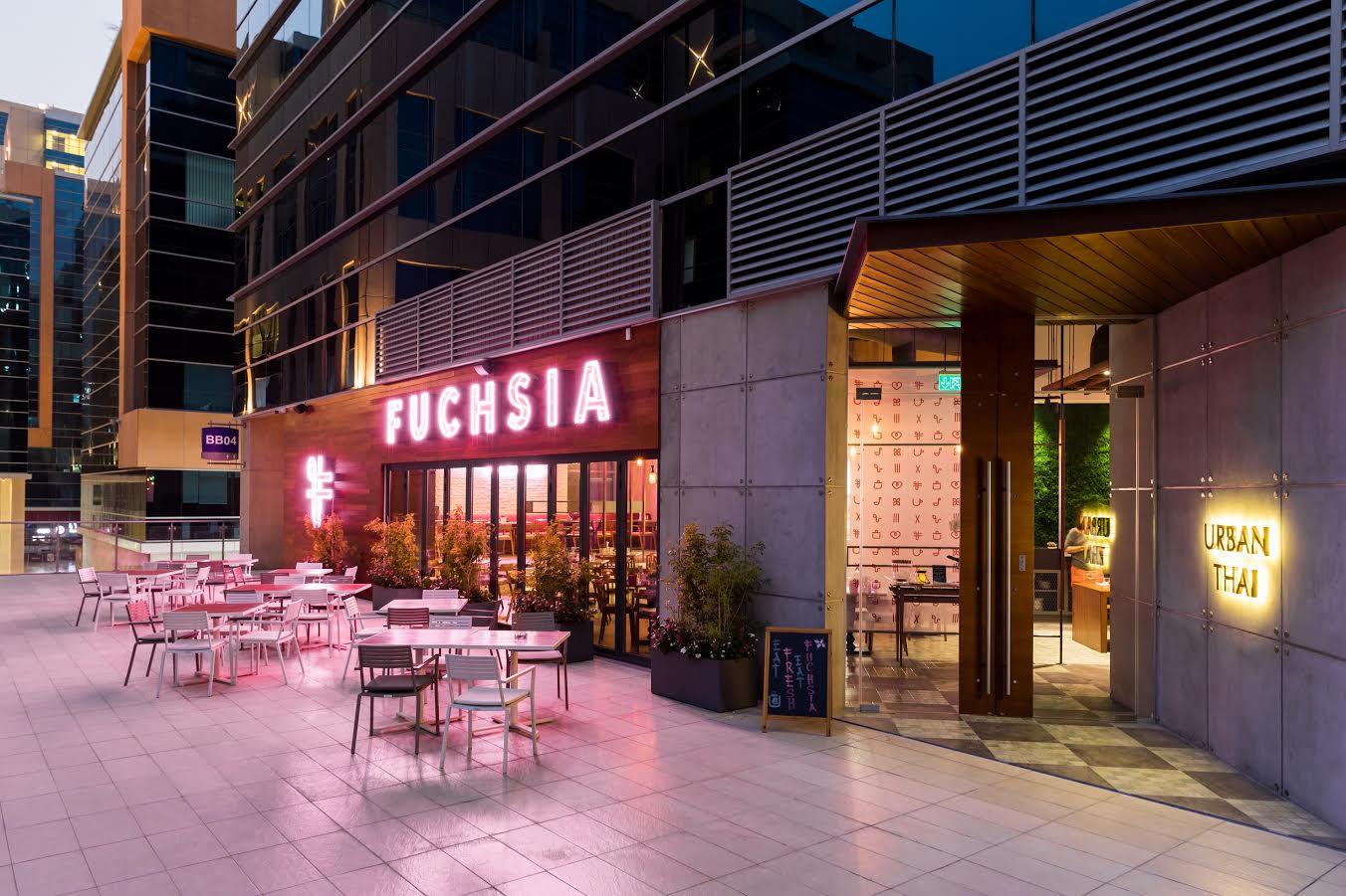 مطعم فوشيا يقدم قائمة إفطار خاصة خلال قائمة إفطار خاصة