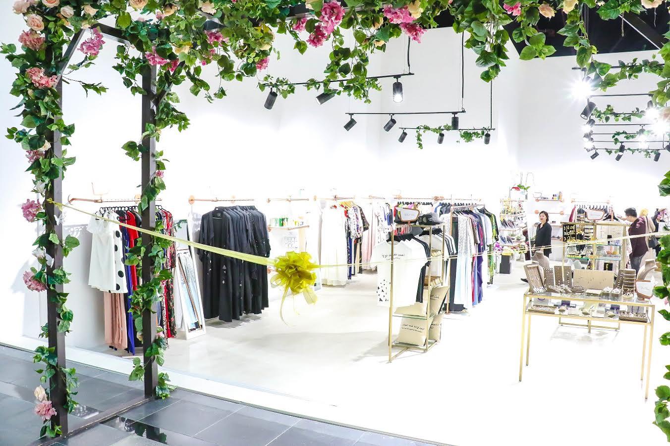 Photo of كوادرو تطلق متجر لعرض تشكيلات الأزياء في سيتي ووك خلال رمضان والعيد