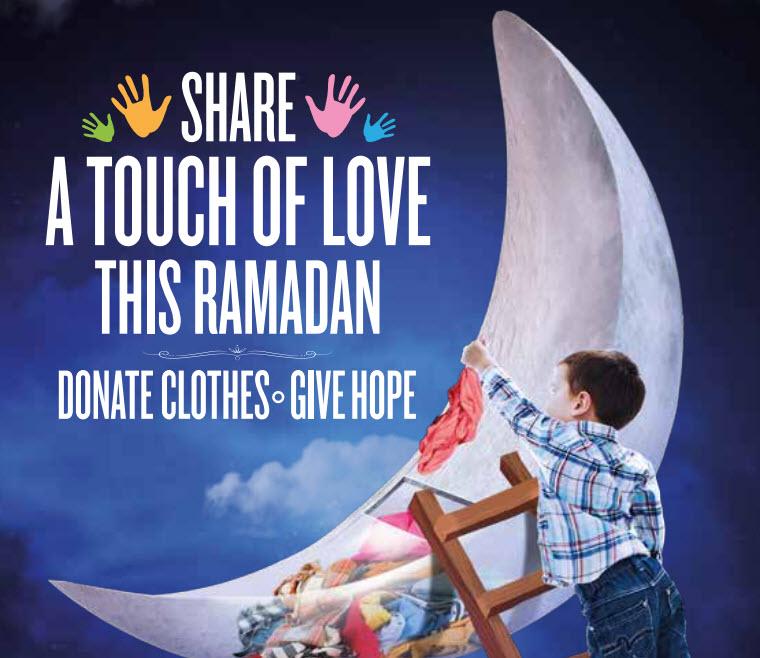 أومو و كومفورت تطلقان حملة شارك بلمسة عطاء في شهر رمضان
