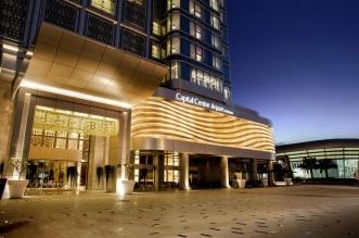 عروض فندق كابيتال سنتر أرجان من روتانا لعيد الفطر 2017