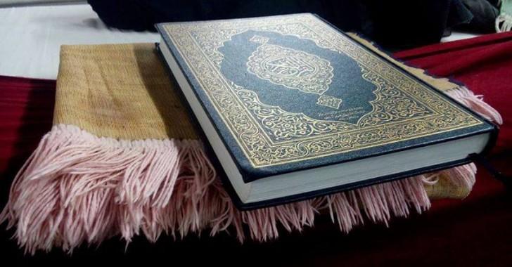 Photo of تبرع بــ مصحف وسجادة رمضان الجاري في دبي