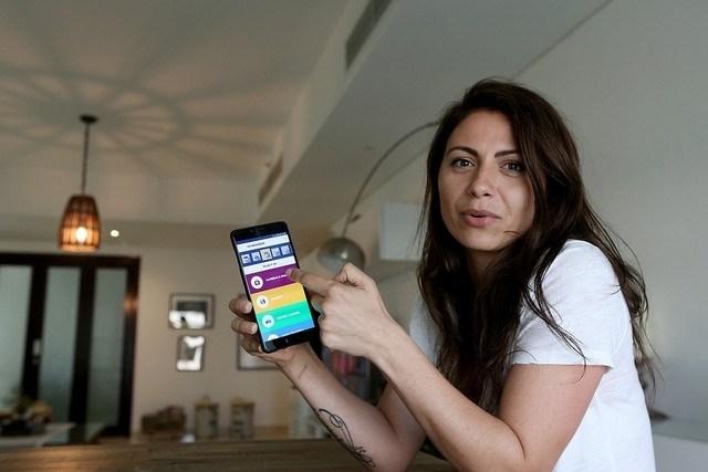 Photo of نظرة على تطبيق Yo Neighbor! لمشاركة وتأجير السلع في الإمارات