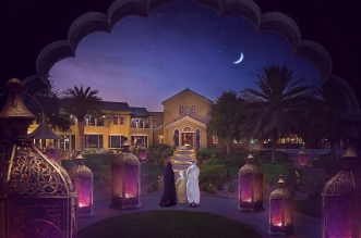 Ramadan at Arabian Ranches Golf Club