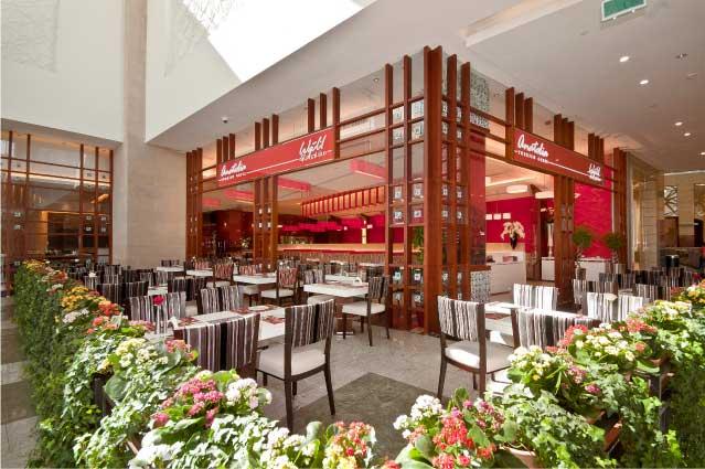 عروض المطعم التركي أناتوليا جريل خلال رمضان 2017