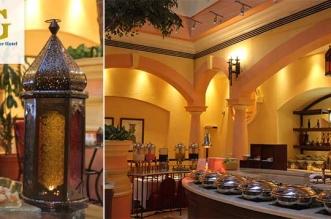 عروض مطعم الترّاس لعيد الفطر 2017