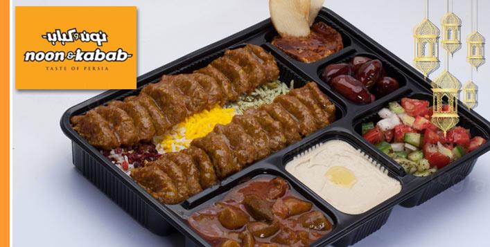 نون كباب يقدم وجبة إيرانية شهية تصلك الى منزلك خلال رمضان