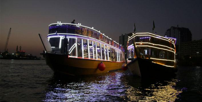 Photo of إحتفل بعيد الاضحى على متن مطعم أويسيس بالم العائم في خور دبي