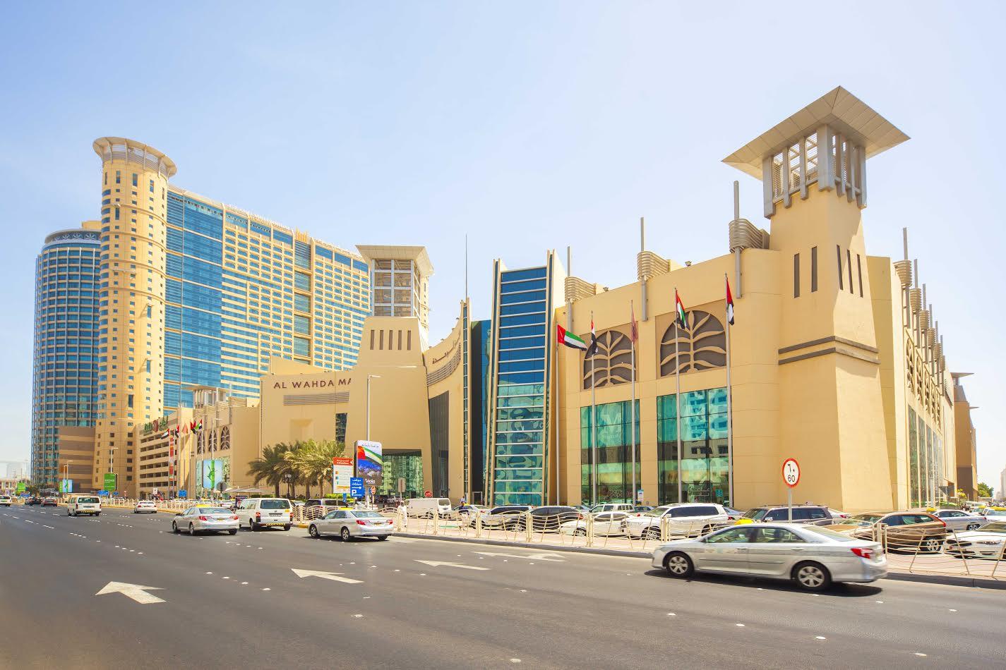 Photo of علامة ايكيا تستعد لإفتتاح متجر جديد في مول الوحدة أبوظبي