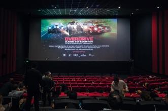 فيلم أوفردرايف على شاشات صالات السينما في الشرق الأوسط
