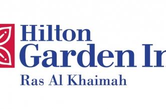 عروض هيلتون جاردن إن رأس الخيمة لشهر رمضان 2017