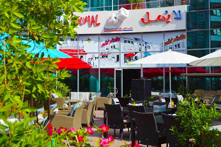 مطعم-لا-يومل-دبي