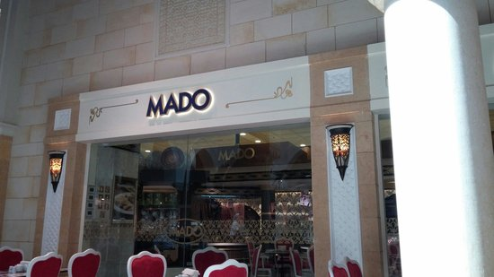 مطعم ومقهى مادو