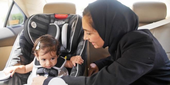كريم تخفّض رسوم خدمة الأطفال