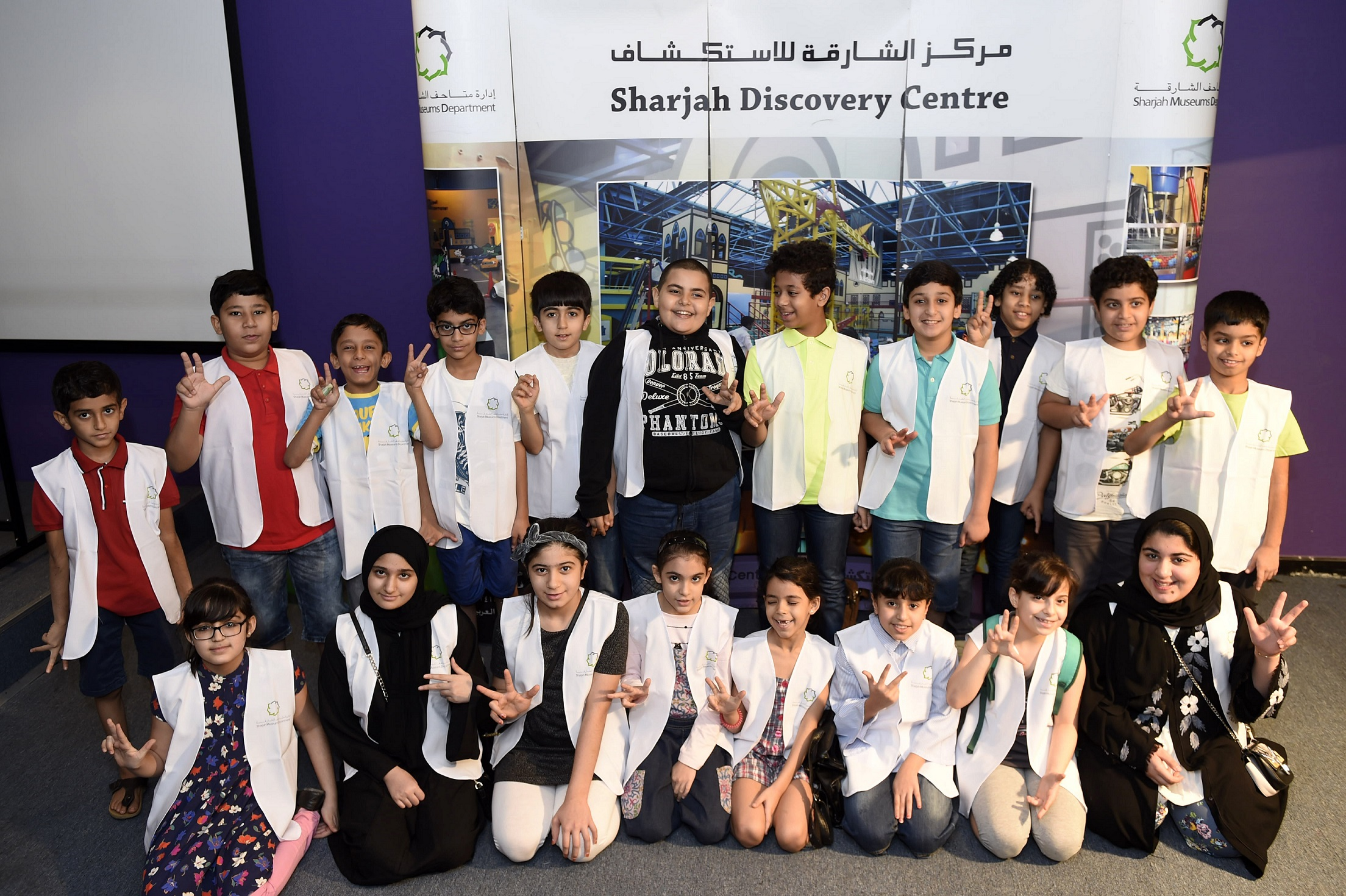Photo of متاحف الشارقة تنظم مخيمها الصيفي السنوي