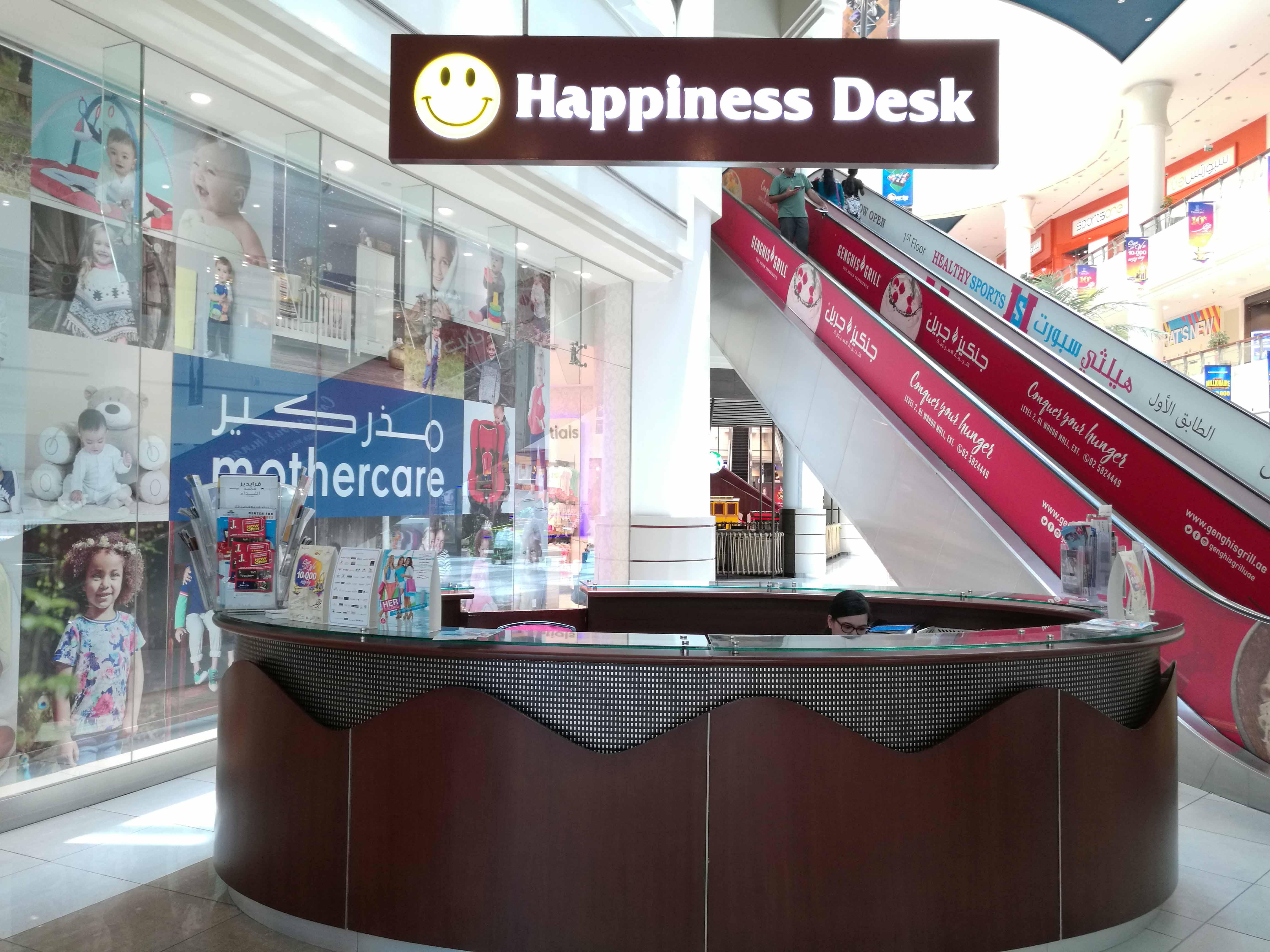 الوحدة مول في أبوظبي يفتتح مكتب السعادة