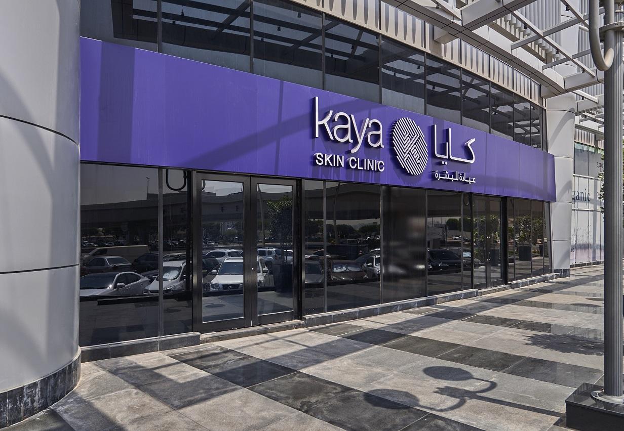 عيادة كايا للبشرة تفتتح فرعها الخامس في دبي