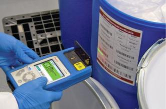 تعرف على الجهاز الطبي الجديد الذي كشفت عنه وزارة الصحة في الإمارات