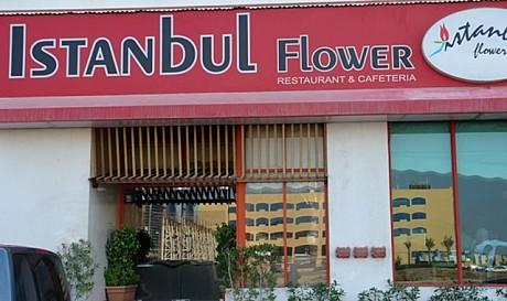 Photo of مطعم زهرة اسطنبول للمأكولات التركية في دبي