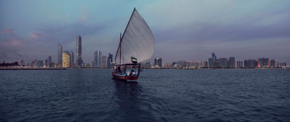 Photo of أبوظبي تحتل المرتبة الثانية على قائمة أفضل مدن العالم