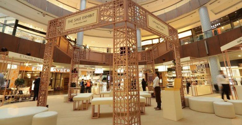 دبي مول يحتفل بمهرجان مفاجآت صيف دبي 2017