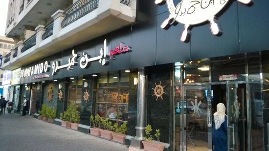 أطيب 8 مطاعم للمأكولات البحرية في دبي عين دبي تعرف على مطاعم واماكن السهر فى دبي