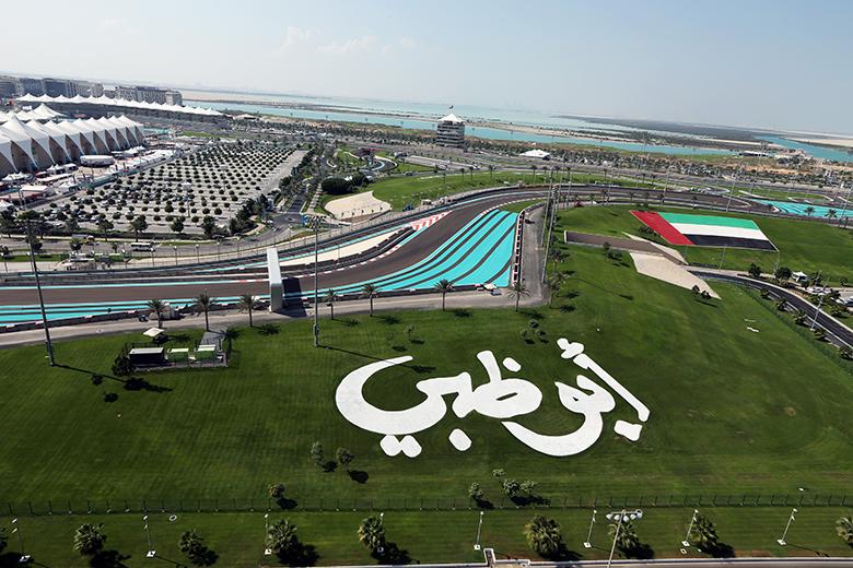 أهم 15 معلمة سياحية في ابوظبي