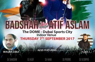 دبي تستضيف مهرجانتو نيشن ميوزك 2017
