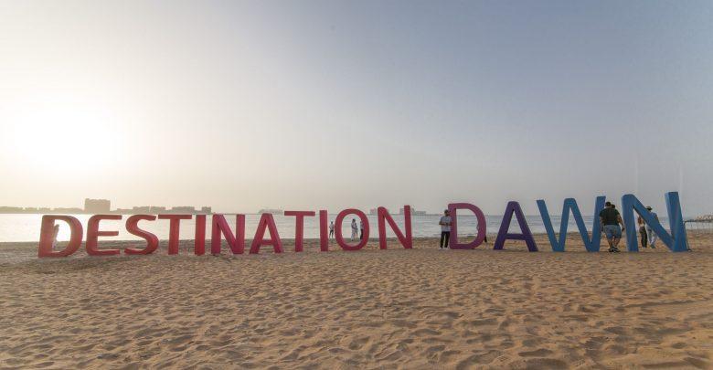 رأس الخيمة تستضيف فعاليات مهرجان دستنيشن دون 2017
