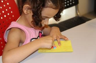 مركز القطارة للفنون يستضيف ورشات فنية للأطفال