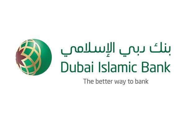 أفضل 5 بنوك في الإمارات خلال سنة 2017