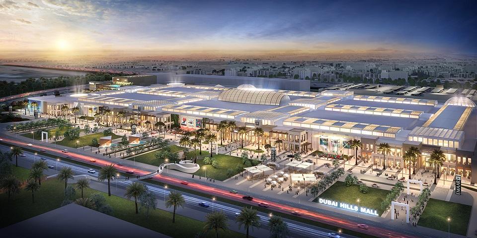 إعمار العقارية تطلق مشروعها الجديد دبي هيلز مول