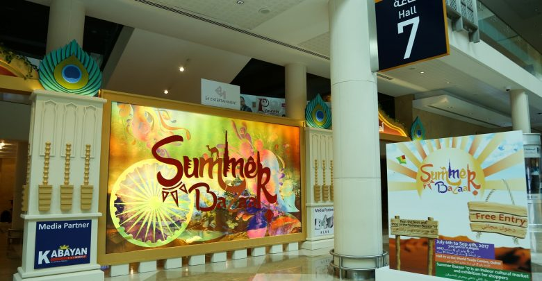 بازار الصيف 2017 يجمع مختلف الثقافات حول العالم في دبي